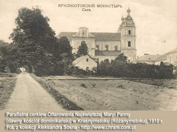 Różanystok (Krasnystok) - Orthodox church of the Presentation of Mary