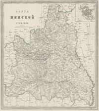 Map of Minsk guberniya, 1871 year